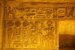 Hieroglify z akademiami królewskimi zdjęcie stock