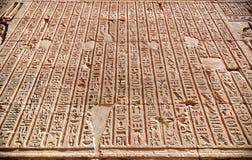 hierogliphic αρχεία εντολών Στοκ Φωτογραφία