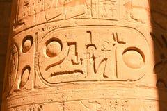 Hierogliphs na świątyni Karnak, Egipt Obrazy Stock
