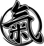 Hieroglyf Ki eller Chi vektor illustrationer
