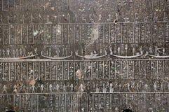 Hieroglyf på British Museum Royaltyfri Fotografi