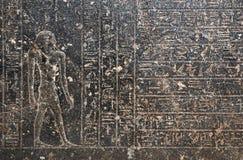 Hieroglyf på British Museum Royaltyfria Bilder