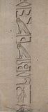 Hieroglyfer på den egyptiska obelisken Fotografering för Bildbyråer