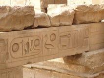 Hieroglyfics Ägypten Stockbilder
