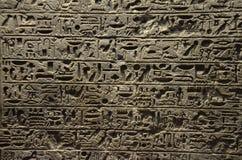 Hieroglyfiska carvings arkivbild