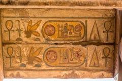 Hieroglyfiskt av Karnak Arkivbild