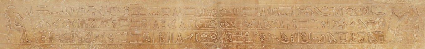 Hieroglyfiskt på stenen royaltyfri fotografi