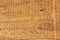 Hieroglyfvägg Fotografering för Bildbyråer