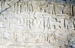 Hieroglyph επιγραφή στο αιγυπτιακό μουσείο στοκ φωτογραφία με δικαίωμα ελεύθερης χρήσης
