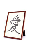 Hieroglyph foto de stock royalty free