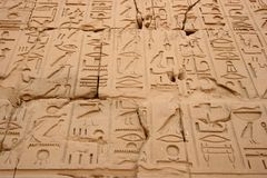 Hieroglyph Royalty Free Stock Photography