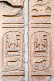 Hieroglyph stock photography