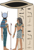 Hieroglyph Stock Images