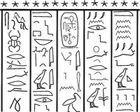Hieroglyph  Στοκ Φωτογραφίες