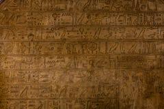 hieroglyph imagens de stock royalty free