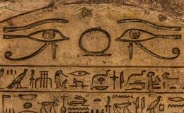 hieroglyph imagem de stock