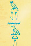 Hieroglyph Stock Images