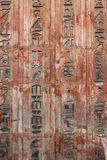 Hieroglyph Royalty Free Stock Photo