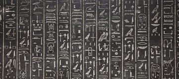 Hieroglyph at British Museum Royalty Free Stock Photo