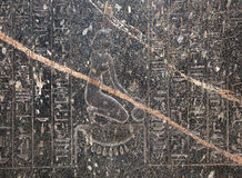 Hieroglyph at British Museum Stock Photography