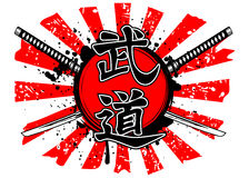Hieroglyph budo. Vector illustration crossed samurai swords and hieroglyph budo Stock Photo