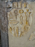 Hieroglyph Stock Photos