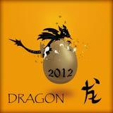 Hieroglyph e filhote de um dragão em um ovo Imagem de Stock Royalty Free