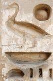 Hieroglyph egípcio fotografia de stock royalty free