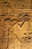 Hieroglyph, Egypt. Hieroglyph in Abu Simbel site, Egypt Stock Images