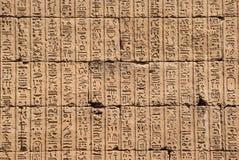 Hieroglyph, Egypt. Hieroglyph in Karnak Temple, Egypt Stock Photos