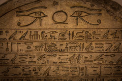 Hieroglyph. Egyptian hieroglyph on limestone, 1500-1200 BC royalty free stock photos