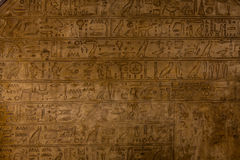 Hieroglyph Royalty Free Stock Images