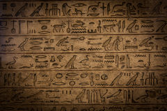 Hieroglyph Stock Photography