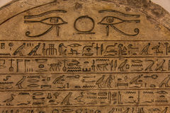 Hieroglyph. Egyptian hieroglyph on limestone, 1500-1200 BC stock photography