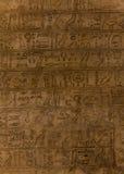 Hieroglyph. Egyptian hieroglyph on limestone, 1500-1200 BC Royalty Free Stock Photography