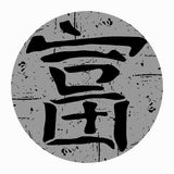 Hieroglyph on a gray background. Quality vector illustration for your design Royalty Free Stock Photography