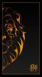 Hieroglyph illustrated. Lion Stock Photos