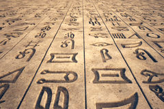 Hieroglyph. Royalty Free Stock Photography