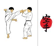 Hieroglyph of karate and men demonstrating karate. Royalty Free Stock Photography