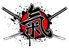 Hieroglyph ki. Vector illustration hieroglyph ki and crossed samurai swords Stock Image