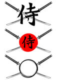 Hieroglyph samurai and crossed samurai swords Royalty Free Stock Image