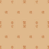 Hieroglyph seamless pattern background Royalty Free Stock Photos