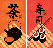 Hieroglyph sushi and tea Royalty Free Stock Photo