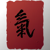 Hieroglyph  vitality.EPS 10. Character vitality, on a red background, torn paper, torn holes Royalty Free Stock Images