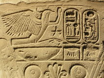 Hieroglyph wall. The hieroglyphics at the wall of Karnak Temple (Luxor, Egypt Royalty Free Stock Photography