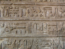 Hieroglyph wall Royalty Free Stock Images