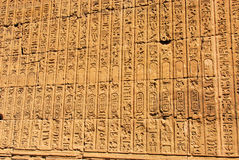 Hieroglyph Wall. Ancient hieroglyph wall in Egypt stock image