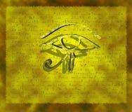 Hieroglyphe 3D Stockbild