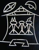 Hieroglyphe Lizenzfreies Stockfoto