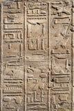 Hieroglyphen Lizenzfreies Stockbild